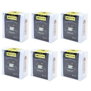 京乃晴れ姿 OYATSU LOVE BOX (ブレンド珈琲 2袋・低糖質フィナンシェ 3個)×6箱セット