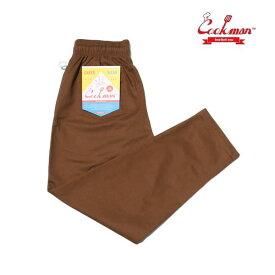 COOKMAN/クックマン Chef Pants/シェフパンツ・「Chocolate」