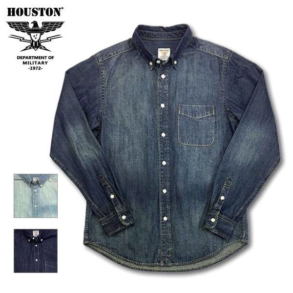 HOUSTON/ヒューストン Denim button-down shirts/デニムボタンダウンシャツ・3color