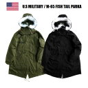 U.S MILITARY M-65 FISH TAIL PARKA/フィッシュテールパーカ・2color