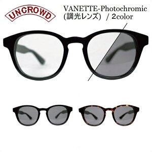 UNCROWD/アンクラウド VANETTE-Photochromic/サングラス・バイカーシェード・調光レンズ 2color