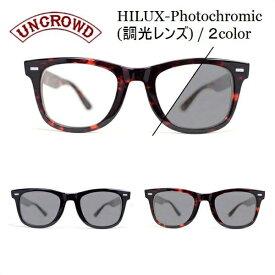 UNCROWD/アンクラウド HILUX-Photochromic/サングラス・バイカーシェード・調光レンズ 2color