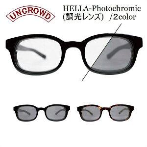 UNCROWD/アンクラウド HELLA-Photochromic/サングラス・バイカーシェード・調光レンズ 2color