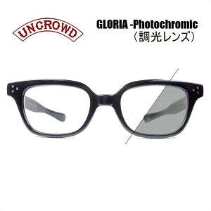 UNCROWD/アンクラウド GLORIA -Photochromic/サングラス・調光レンズ