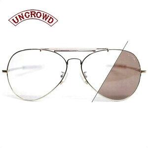 UNCROWD/アンクラウド SAFARI/サングラス UC-029 ・GLD-CLR(調光レンズ)