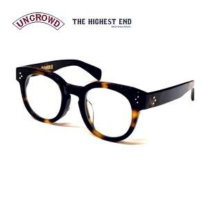 UNCROWD×THE HIGHEST END/アンクラウド Cleaver II /調光レンズモデル・TORTOISE