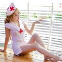 コスプレ ナース ナース服 大きいサイズ L ハロウィン 看護婦 コスチューム コスプレ衣装 白衣 ナース服 セクシー ラ…