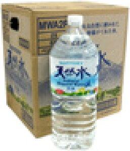 送料無料 サントリー天然水 阿蘇2L×6本ミネラルウォーター 天然水