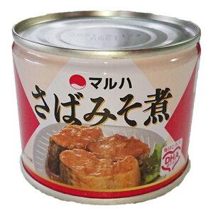送料無料 マルハニチロ さばみそ煮 6号缶190g 24缶数量限定 保存食 非常食