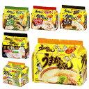 【送料無料】ハウスうまかっちゃん6種各5食(計30食)