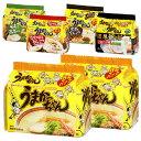 【賞味21.6〜】ハウスうまかっちゃん5種30食(レギュラー10食他各5食)送料無料