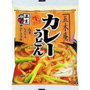 【五木】五木庵カレーうどん220g20食 五木生麺2箱以上送料無料