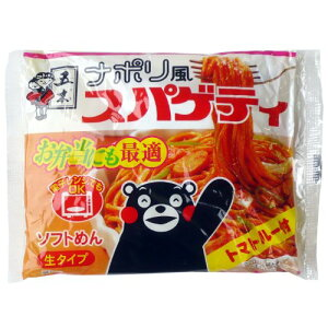 【五木】ナポリスパゲティ200g30食 五木生麺2箱以上送料無料