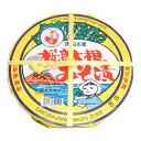 【上園食品】桜島大根みそ漬(大)600g【世界一の大根】【美味しい漬物】