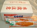 【食品】【上園食品】麦味噌漬 200g 30本入箱 送料無料