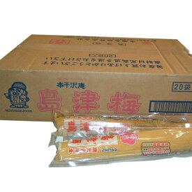 【送料込み】【水溜食品】島津梅20本