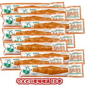 【上園食品】麦みそ漬200g10本送料無料