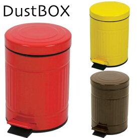 ゴミ箱 ごみ箱 ダストボックス おしゃれ 隙間 便利 縦型 分別フットペダル ゴミ箱 レッド イエロー ブラウン