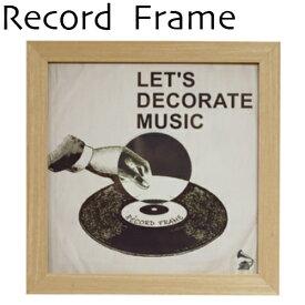レコードフレームフォトパネル ファブリック アートフレーム 額縁 風景画 写真 ポスター 壁掛けインテリア