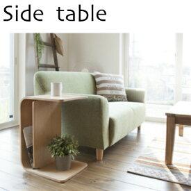 ご好評につきセール価格延長サイドテーブルオーク ウォールナット寝室 リビング 北欧 シンプル