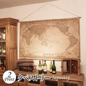 タペストリー 大きいサイズ壁掛け 模様替え 間仕切りリビング カフェ キッチン