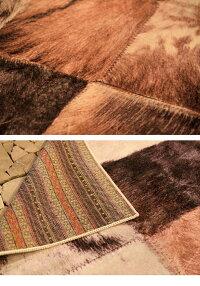 デザインラグインテリアラグラグラグマットデザインラグ絨毯ダイニングラグ長方形あったかおしゃれハラコW50×D80