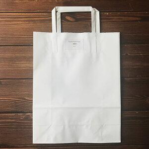 紙袋 (当店のロゴシール付き)