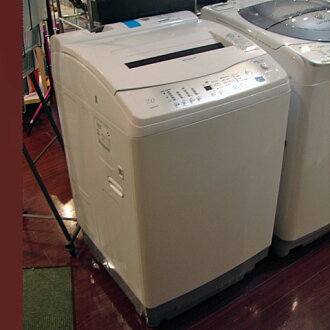 MITSUBISHI washing machine 7.0 kg-2008 year
