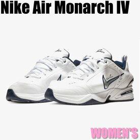 【ポイント2倍】Nike x Martine Rose Air Monarch IV ナイキ × マーティン ローズ エア モナーク IV AT3147-100 ウィメンズ レディース スニーカー ランニングシューズ