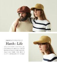 【Hatth:Life/ハスライフ】フレッピーオリジナルブランドHLSSQBSimplicity日本製
