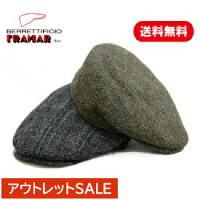 【FRAMAR】ハリスツイードハンチングイタリア製