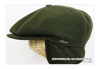 【wigens/ヴィゲーンズ】ハンチング帽子イヤーマフ内蔵[秋冬新作]