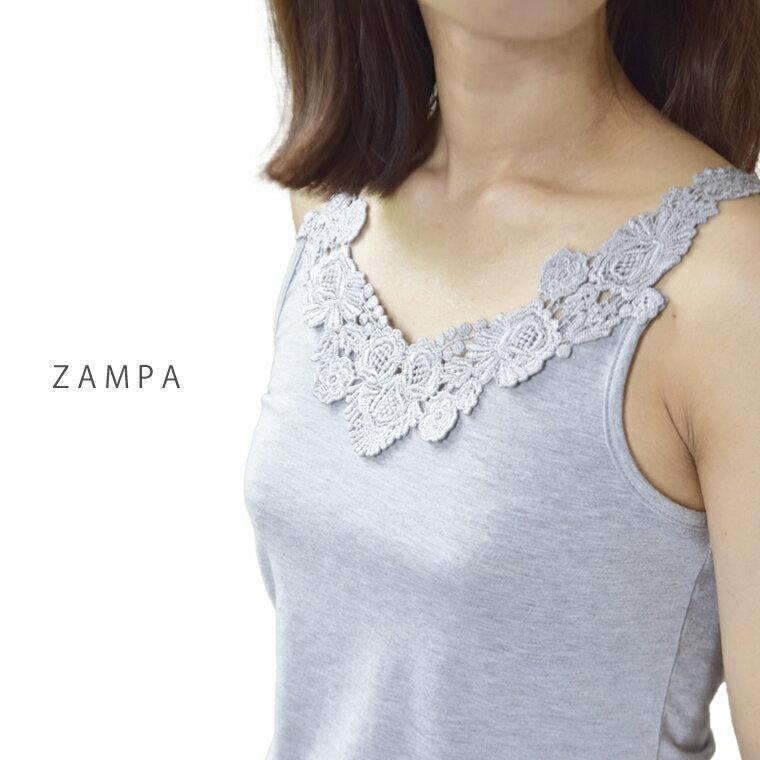 ZAMPA/ザンパ/zampa/フロントレースタンクトップ/無地 レース レディース ロング タンクトップ タンク トップス tanktop オフホワイト ネイビー グレー ブラック サックス フロントレース 上品 刺繍 デコルテ TioTio