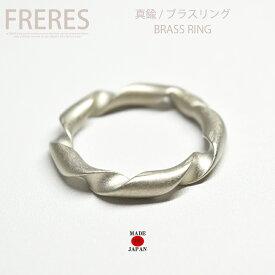 【メール便】【真鍮/ブラスリング/ブラス】 レディース メンズ BRASS ブラス 指輪 リング ring 真鍮 シルバーカラー 重ね付け