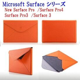 【SURFACE Pro6対応】【送料無料☆】Microsoft New Surface Pro/Surface Pro3用/Surface Pro4用/Surface 3用 封筒型レザー&マイクロファイバースリーブケース surface3 カバー surface pro 3 ケース (BHP001PRO3)02P03Dec16