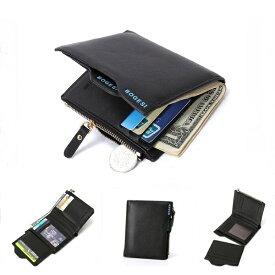【ネコポス送料無料☆】財布 サイフさいふ 財布メンズ 二つ折り 人気 カードケース 短財布 合成革 小銭入れ 写真入れ サイフ さいふ PUレザー 折財布