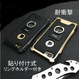 3cf8f30206 【ネコポス便送料無料☆】【宅急便・代引き不可】iPhone7 ケース iphone7