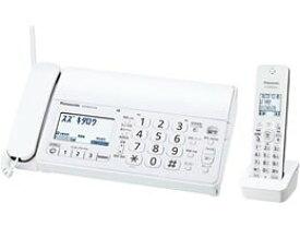 【新品 送料無料(沖縄・離島除く)】Panasonic おたっくす KX-PD215DL-W
