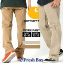 カーハート Carhartt ワークパンツ メンズ 夏 [Carhartt カーハート パンツ 大きいサイズ メンズ ワークパンツ ベージュ 作業服] (USAモデル)【COP】