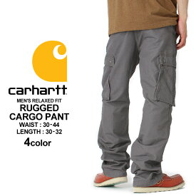 カーハート カーゴパンツ メンズ ゆったり 太め 大きいサイズ 100272 USAモデル│ブランド Carhartt|作業着 作業服 アメカジ おしゃれ
