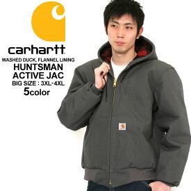 【BIGサイズ】 Carhartt (カーハート) ジャケット メンズ 秋冬 大きいサイズ (101074-big) カーハート carhartt ジャケット メンズ ダックジャケット ワークジャケット アメカジ ブランド ジャケット メンズ 大きい アウター 防寒 2L 3L