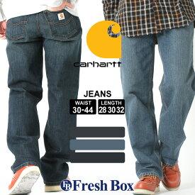 カーハート デニムパンツ ウォッシュ加工 メンズ 大きいサイズ 101483 USAモデル|ブランド Carhartt|ジーンズ ジーパン アメカジ カジュアル