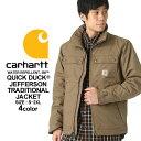 カーハート ジャケット メンズ トラディショナルジャケット 大きいサイズ 101492 USAモデル│ブランド Carhartt|ワークジャケット カバーオール 作業着 作業服 アメカジ おしゃれ