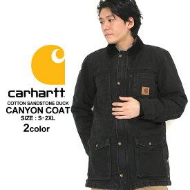 カーハート ジャケット メンズ キャニオンコート 大きいサイズ 101683 USAモデル│ブランド Carhartt|ワークジャケット カバーオール 作業着 作業服 アメカジ おしゃれ 防寒