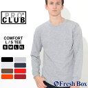 プロクラブ ロンT クルーネック コンフォート 無地 メンズ 119|大きいサイズ USAモデル ブランド PRO CLUB|長袖Tシャツ S-XL