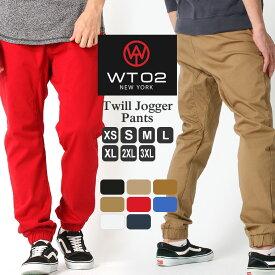 ジョガーパンツ メンズ wt02 jogger pants ジョガーパンツ [ジョガーパンツ メンズ スリム 大きいサイズ メンズ サルエルパンツ 無地 黒 ブラック カーキ ベージュ XL XXL LL 2L 3L] (USAモデル)【COP】