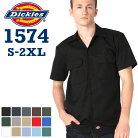 ディッキーズ 半袖 シャツ ワークシャツ 1574 メンズ 大きいサイズ USAモデル Dickies 半…