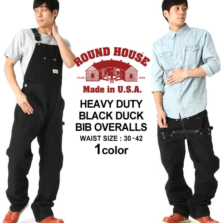 【送料299円】 ROUND HOUSE ラウンドハウス オーバーオール メンズ 大きいサイズ メンズ [ラウンドハウス ROUND HOUSE オーバーオール デニム ジーンズ 大きいサイズ メンズ 作業着 作業服] (USAモデル)