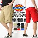 [全品対象10%OFFクーポン配布] Dickies ディッキーズ ハーフパンツ メンズ 大きいサイズ メンズ ショートパンツ [デ…