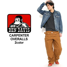 BEN DAVIS ベンデイビス オーバーオール メンズ 大きいサイズ オーバーオール デニム 大きいサイズ メンズ ベンデイビス パンツ 作業着 作業服 LL 2L 3L